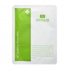 Маска тканевая успокаивающая для лечения акне Histolab AC Soothing Sheet Mask, 1 шт