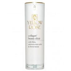 Сыворотка-заполнитель морщин с морским коллагеном Yellow Rose Collagen2 Beauty Elixir, 30 мл
