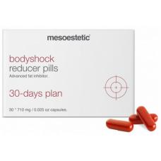 Капсулы для комплексного улучшения состояния кожи тела MESOESTETIC Bodyshock Reducer Pills, 30 шт
