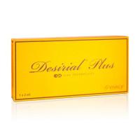 Филлер для интимной пластики Vivacy Desirial ® Plus, 2 мл