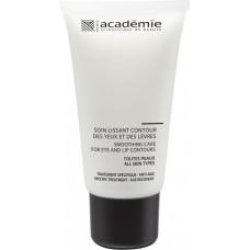 Крем-маска для контура глаз и губ Academie Smoothing Care For Eye and Lip Contours, 40 мл