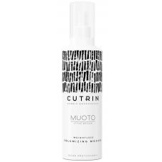 Невесомый спрей-мусс для объема CUTRIN MUOTO Weightless Volume Mousse, 200 мл