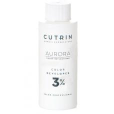 Окислитель CUTRIN Aurora Color Developer 3%, 60 мл