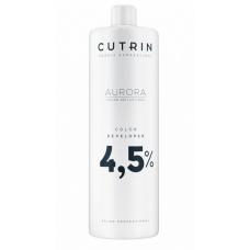 Окислитель CUTRIN Aurora Color Developer 4,5%, 120 мл