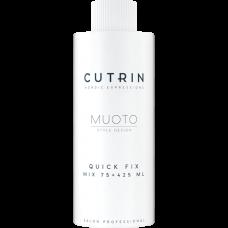 Быстродействующий нейтрализатор химической завивки CUTRIN Muoto Quick Fix, 75 мл