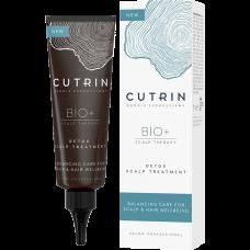 Маска-детокс против перхоти CUTRIN BIO+ Detox Scalp Treatment, 75 мл