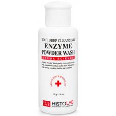 Энзимный порошок многофункциональный Histolab Enzyme Powder Wash, 50 г