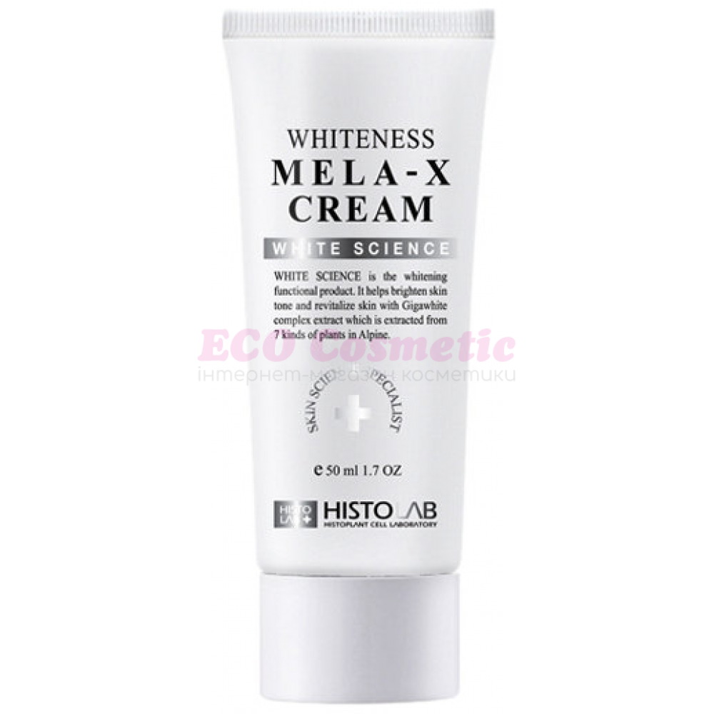 Крем осветляющий Histolab Whiteness Mela-X Cream, 50 мл