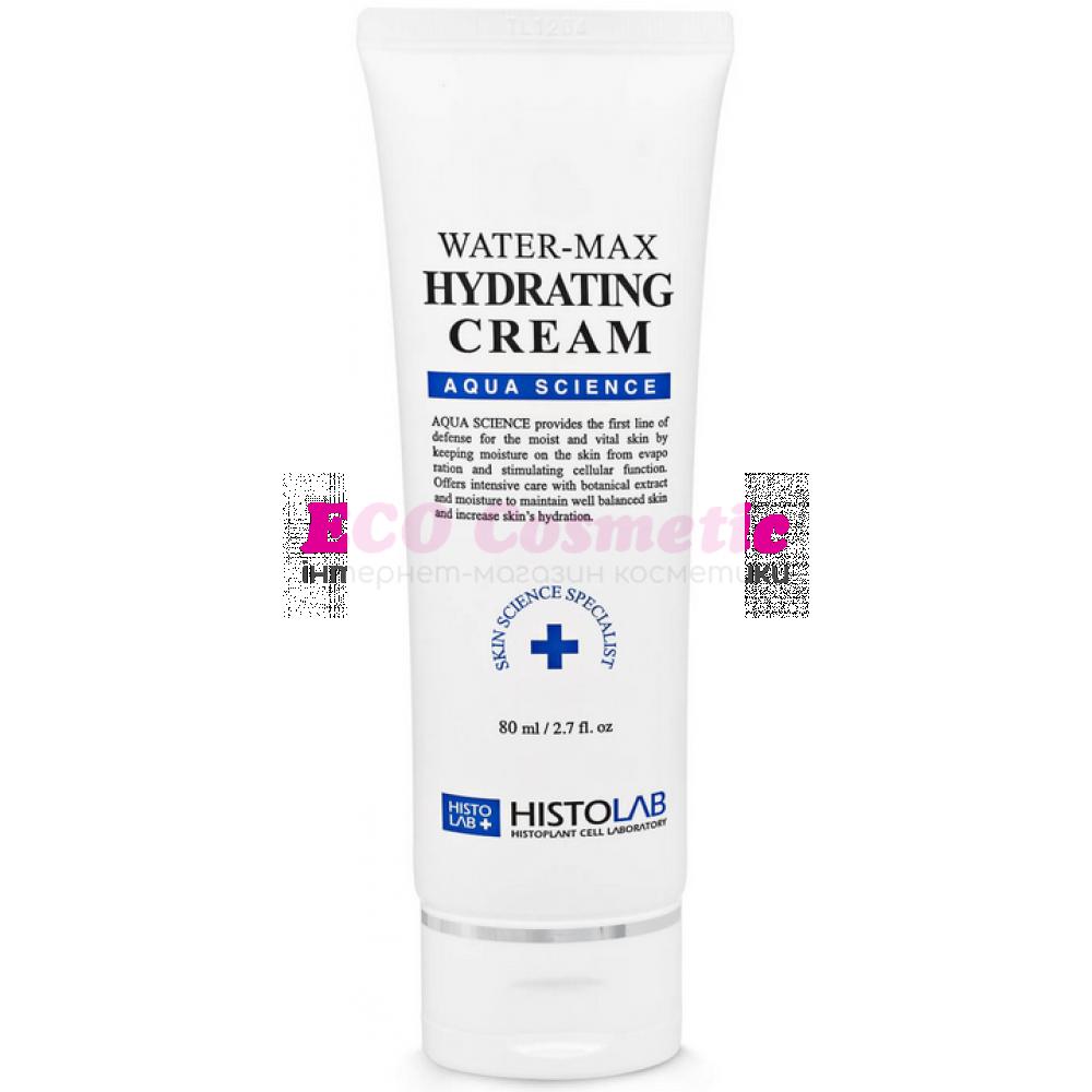Крем для интенсивного увлажнения Histolab Water-max Hydrating Cream, 80 мл
