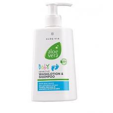 Нежный шампунь-гель для купания LR Health and Beauty ALOE VIA Aloe Vera Baby, 250 мл, 20320