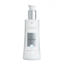 Очищающий гель LR Health and Beauty Zeitgard Cleansing System, 125 мл, 70000