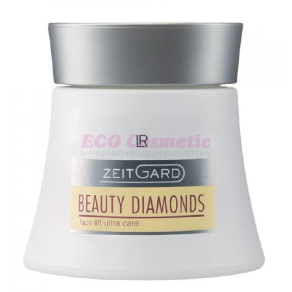 Интенсивный крем LR Health and Beauty Zeitgard Beauty Diamonds, 30 мл, 28307