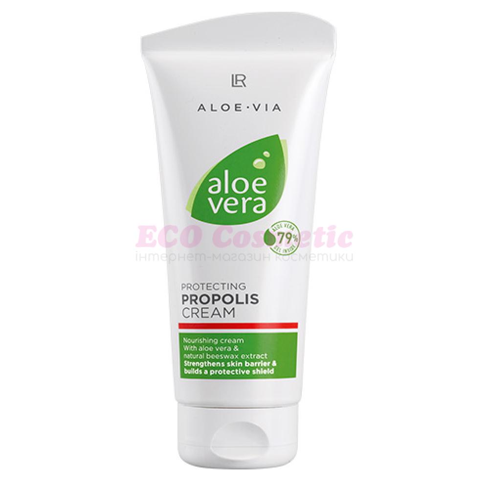 Защитный крем с прополисом для лица и тела LR Health and Beauty ALOE VIA Aloe Vera, 100 мл, 20602