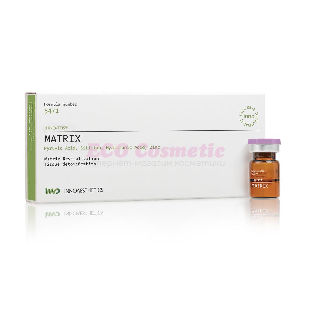 Сыворотка для восстановления внеклеточного матрикса INNOAESTHETICS Matrix, 2,5 мл