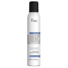 Мусс восстанавливающий Kezy Mytherapy Anti-Age Hyaluronic Acid Bodifying Mousse Moju, 200 мл