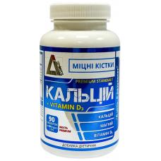 Витамины LI Sports Кальций+Vitamin D3, 90 шт
