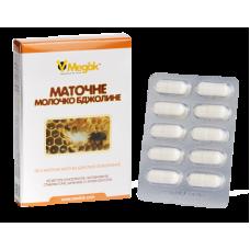 Маточное молочко пчелиное лиофилизированное Медок, 1 упаковка