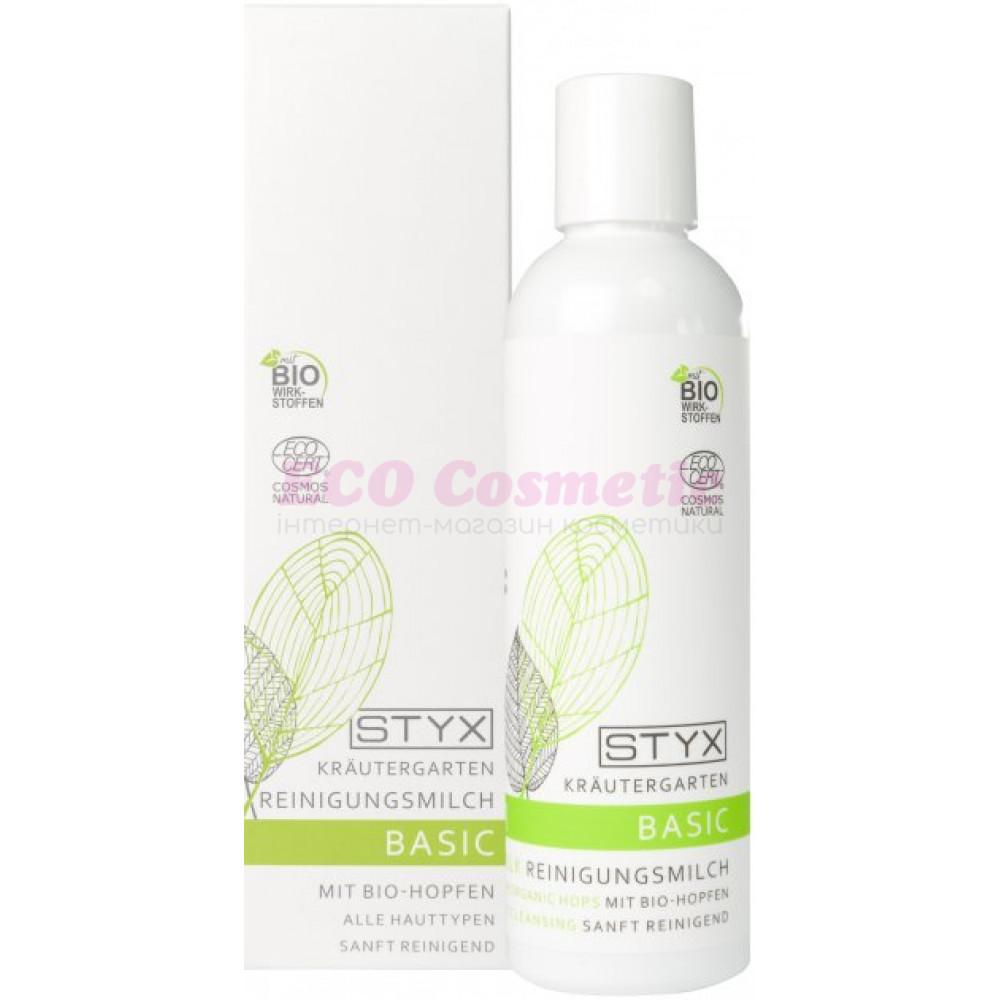 Очищающее молочко для лица Био-хмель STYX Naturcosmetic Krautergarten Basic Cleansing Milk, 200 мл