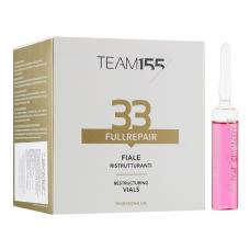 Ампульная сыворотка для восстановления волос TEAM 155 Full Repair Restructuring Lotion 33, 12x10 мл