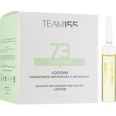 Ампулы для нормализации работы сальных желез TEAM 155 Anti Dandruff/Anti Oily Lotion Puryfing 73, 12x10 мл