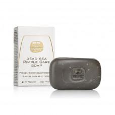 Мыло для проблемной кожи Kedma Dead Sea Pimple care soap, 125 г