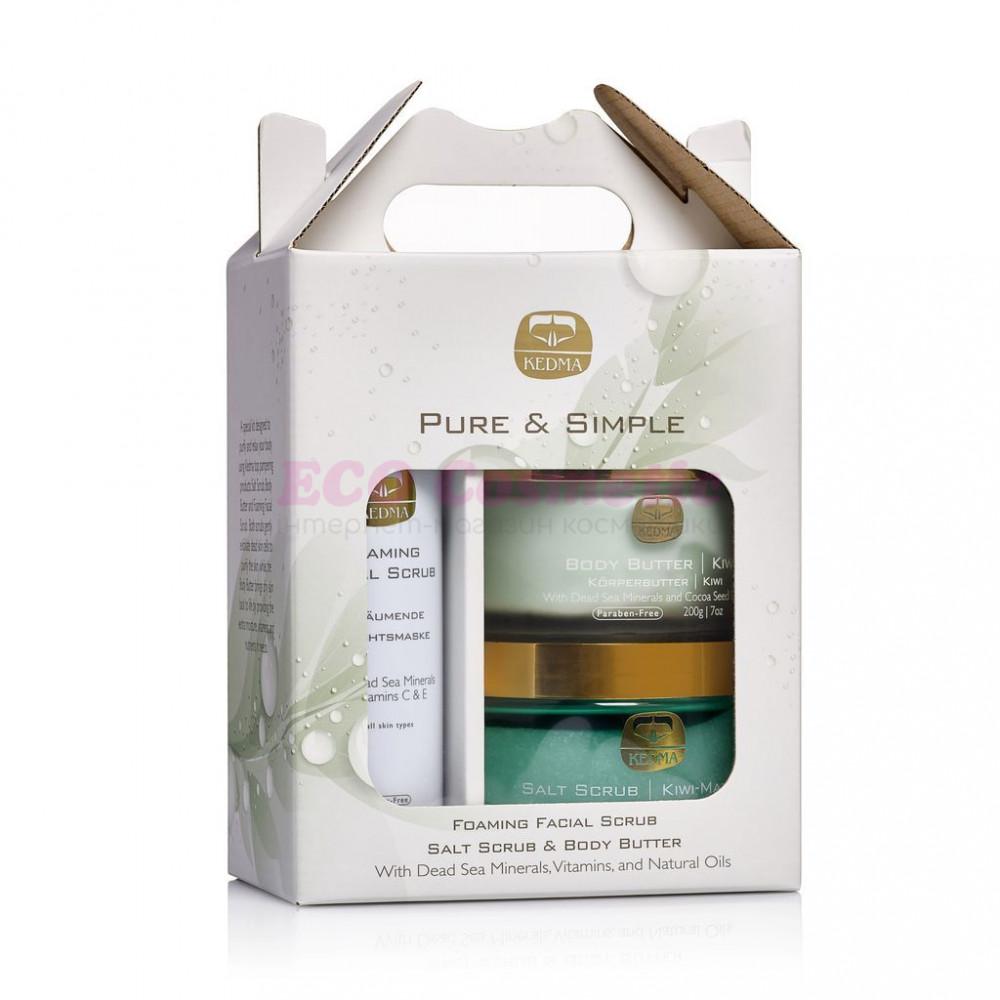 Набор для лица и тела Kedma Pure & Simple, 1 упаковка