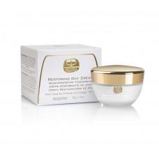Восстанавливающий дневной крем Kedma Restoring Day Cream, 50 г