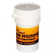 Трутневое молочко (гомогенат трутневых личинок) нативное Пчелопродукт, 10 мл