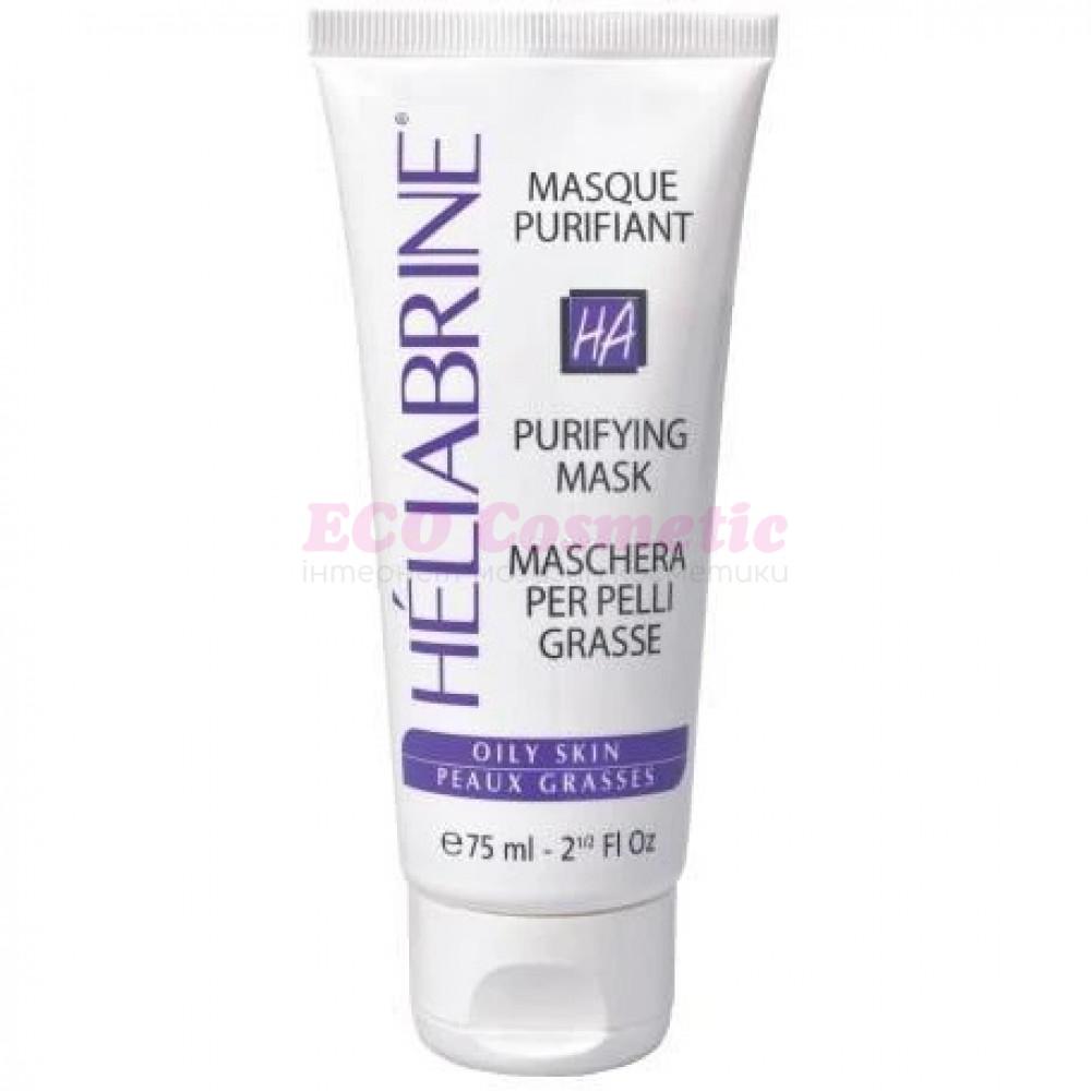 Антибактериальная очищающая маска для жирной кожи HELIABRINE PURIFYING MASK for oily skin, 75 мл