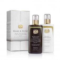 "Шампунь и кондиционер для волос ""Kedma Rinse & Shine Kit Black Mud Shampoo &Balsam Conditioner"", 2х250 мл"