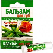 Бальзам для губ с прополисом в тубе Пчелопродукт, 5 г