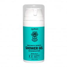 Регенерирующий гель для душа с маслами чабреца и ромашки Whirl Biozym Shower Gel Regeneration, 100 мл