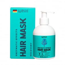 Восстанавливающая маска для волос Whirl Biozym Hair Mask Recovery, 250 мл