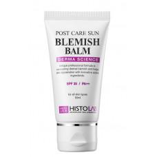 Тональный бальзам поcтпроцедурный Histolab Post Care sun blemish balm SPF 35+/PA++/, 50 мл