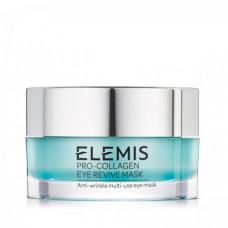 Крем-маска для глаз Про-Коллаген от морщин Elemis Pro-Collagen Eye Revive Mask, 15 мл