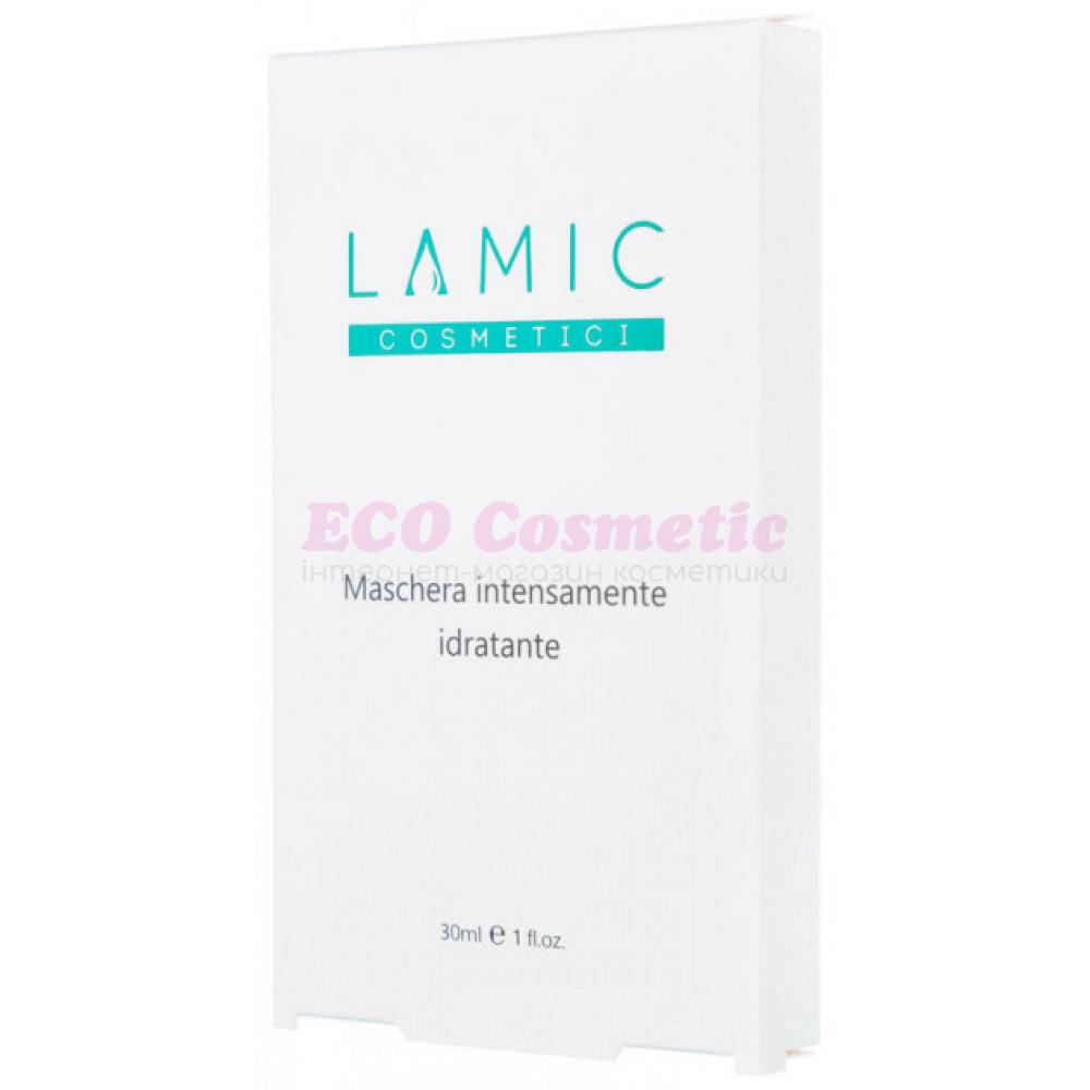 Интенсивно увлажняющая маска Lamic Cosmetici Maschera Intensamente Idratante, 30 мл
