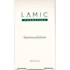 Маска-эксфолиант Lamic Cosmetici Maschera Esfoliante, 30 мл