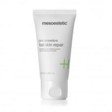 Крем для восстановления кожи после процедур MESOESTETIC Post-procedure Fast Skin Repair, 50 мл