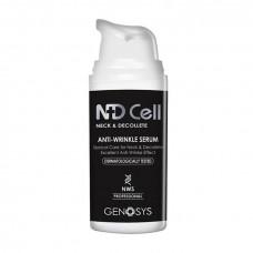 Сыворотка против морщин в области декольте и шеи GENOSYS ND Cell Anti-Wrinkle Serum, 30 мл