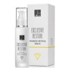 Сыворотка с гидрокси ретинолом для восстановления кожи Dr. Kadir Exclusive restore hydroxy retinol serum, 50 мл
