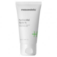 Гидро-питательный крем для сухой кожи MESOESTETIC Hydra-Vital Factor K, 50 мл