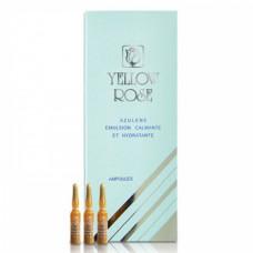 Сыворотка с азуленом для чувствительной кожи Yellow Rose  Azulene Emulsion, 12х3 мл
