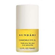 Ромашковая сыворотка для глаз SUNDARI Chamomile Eye Oil for All Skin Types, 10 мл