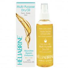 Питательное масло для лица тела и волос HELIABRINE Multi-Purpose Dry Oil, 200 мл