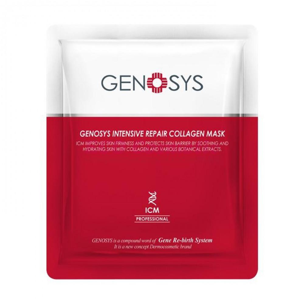 Коллагеновая маска GENOSYS Intensive Repair Collagen Mask, 1 шт