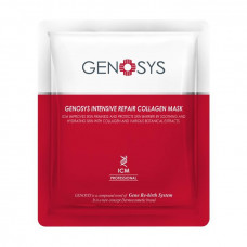 Коллагеновая маска GENOSYS Intensive Repair Collagen Mask, 1 шт