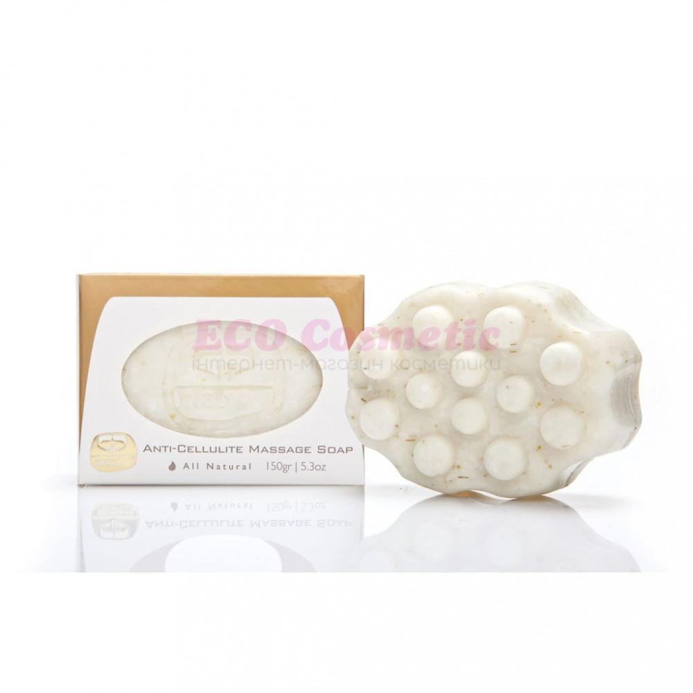 Антицеллюлитное массажное мыло Kedma Anti-Cellulite Massage Soap, 150 г