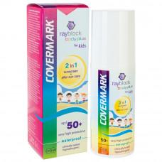 Средство для защиты тела от солнца COVERMARK RAYBLOCK BODY PLUS FOR KIDS SPF 50, 100 мл