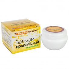 """Бальзам прополисный баночка """"Прополис Актив 25%"""" Пчелопродукт, 10 г"""