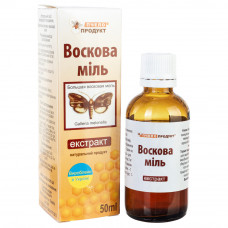 Восковая моль экстракт Пчелопродукт, 50 мл
